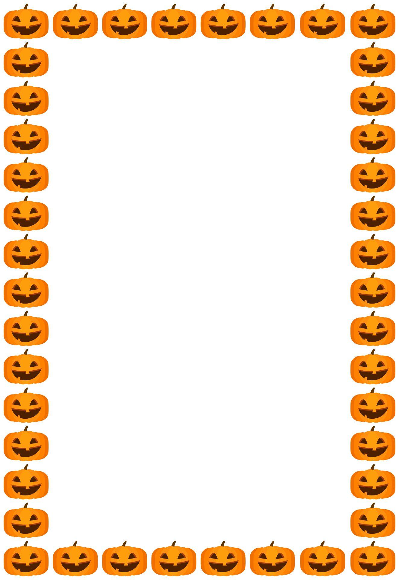 Halloween  Printable Page Borders