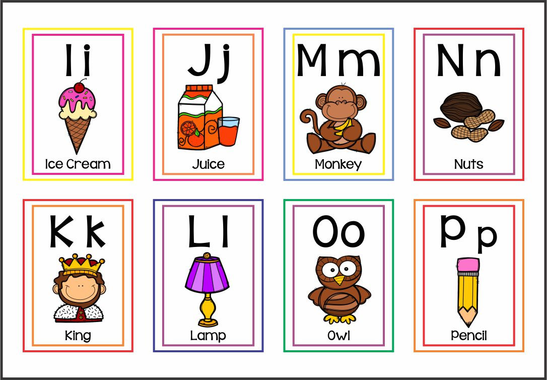Large Printable ABC Flash Cards
