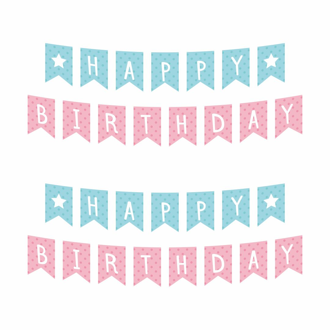 Printable Birthday Banners