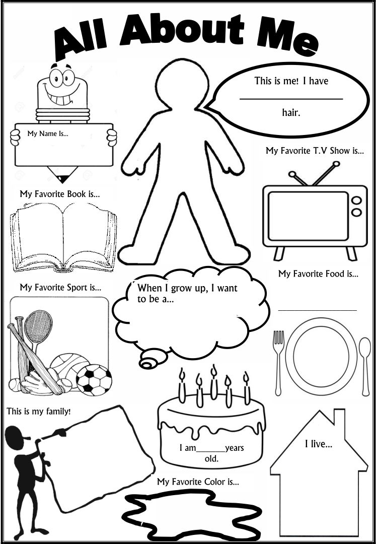 All About Me Printable Template