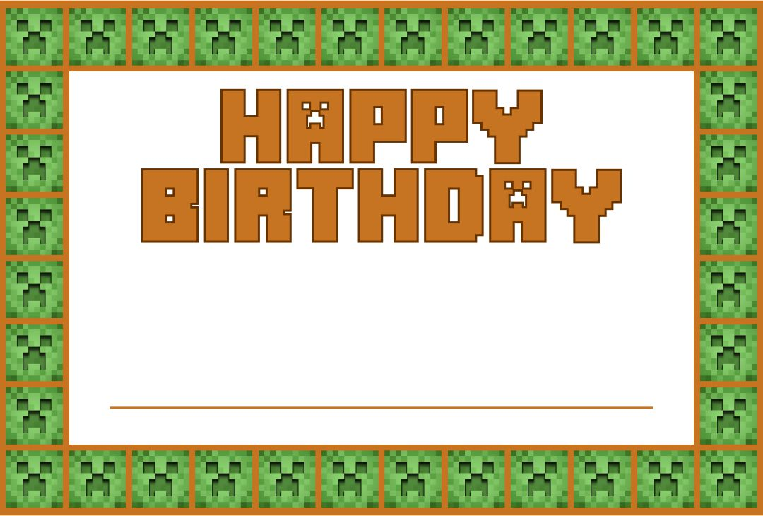 Minecraft Printable Happy Birthday Card