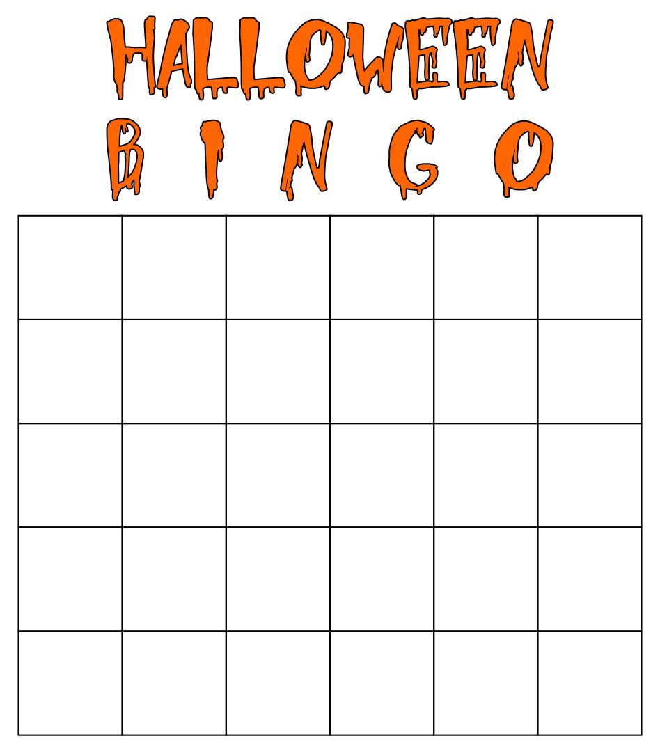 Printable Halloween Bingo Card Template