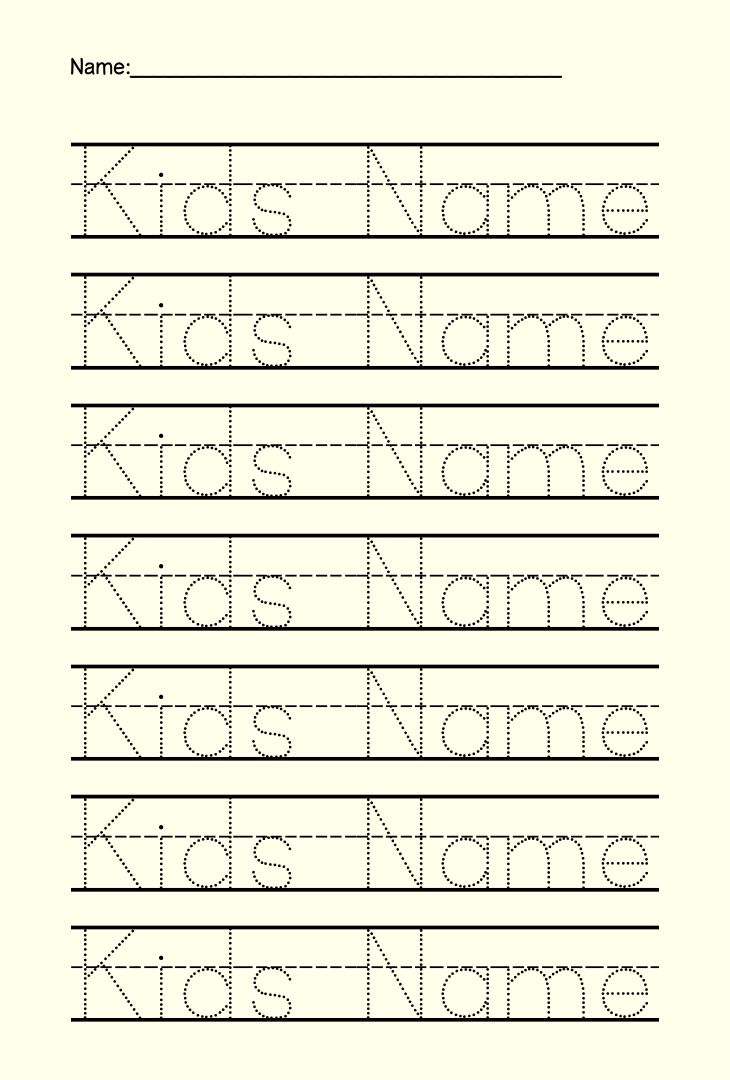Preschool Name Tracing Printable